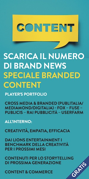 BRANDED CONTENT 2017