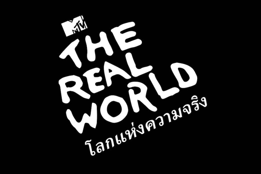MTV the real world thai